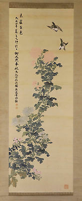 "JAPANESE HANGING SCROLL ART Painting ""Bird and Flowers"" Asian antique  #E1249"