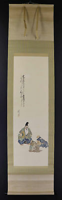 JAPANESE HANGING SCROLL ART Painting  Asian antique  #E1263