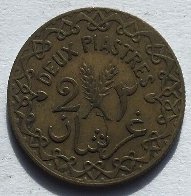 1926 SYRIA 2 PIASTRES Scarce Issue One Year Type Coin * Nice Grade