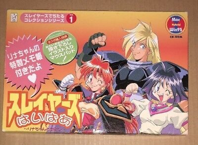 Slayers anime 90s Desktop/Wallpaper/Screensaver CDs