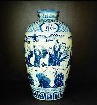 Huge Ming Dy. Chinese porcelain Jar Wanli period blue & white Seven Sages竹林七贤
