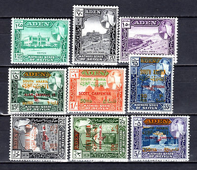 Aden 1964-1967 Kathiri State Selection Of Mvlh Stamps