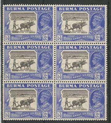 BURMA SG57b THE 1946 GVI 3as6ps BLACK & ULTRAMARINE IN MNH BLOCK OF 6 CAT £27