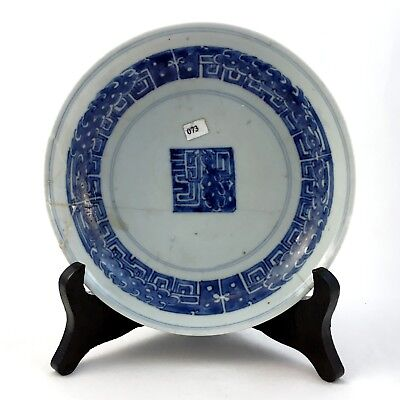 16/17Thc. Chinese Ming Dynasty Blue White Porcelain Plate