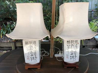 2 x Chinese Porcelain Lamps