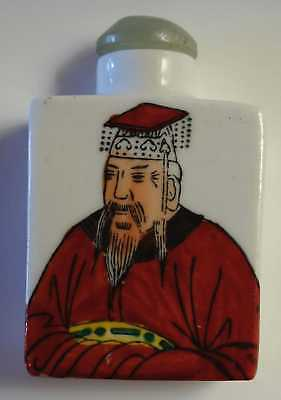 Chinese Emperor Empress Portrait Snuff Bottle Spoon Vintage Porcelain