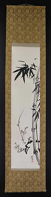 "JAPANESE HANGING SCROLL ART Painting ""Bamboo"" Asian antique  #E1308"