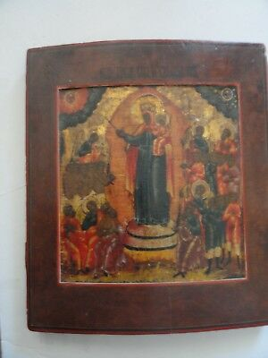 Antique Russian Icon Mother Of God Who Sorrow