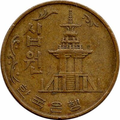 1966 South Korea 10 Won VF; KEY DATE