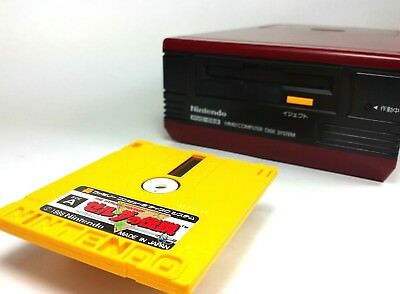 NickDisk Game Restoration Service for Nintendo Famicom Disk System Repair Write