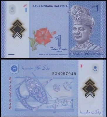 MALAYSIA 1 Ringgit, 2012, P-51, UNC World Currency