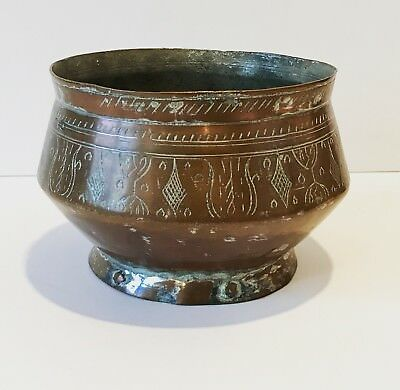Antique Persian Tinned Copper Bowl Engraved