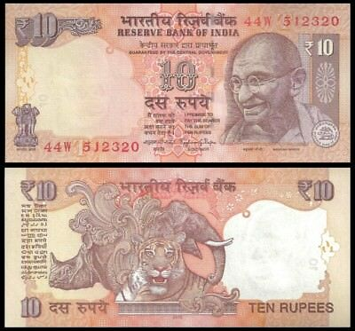 INDIA 10 Rupees, 2015, P-102, UNC World Currency