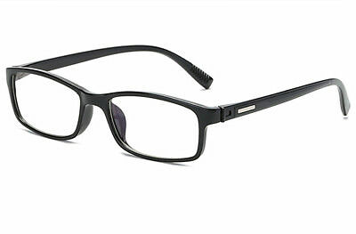 Glossy Black Square Frame Nearsighted Minus Distance Myopia Glasses -1.0~2~3~4.0
