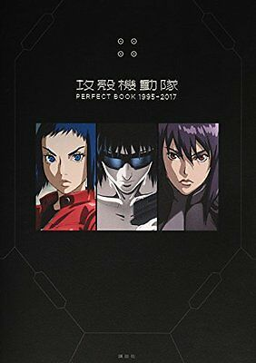 Ghost in the Shell Perfect Book Masamune Shirow Japanese anime artbook F/S