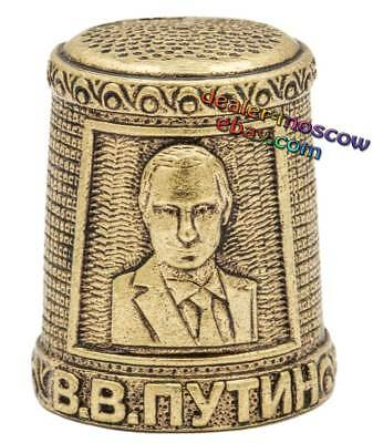 Bronze Solid Brass IronWork Thimble Coat of Arms Russia Vladimir Putin
