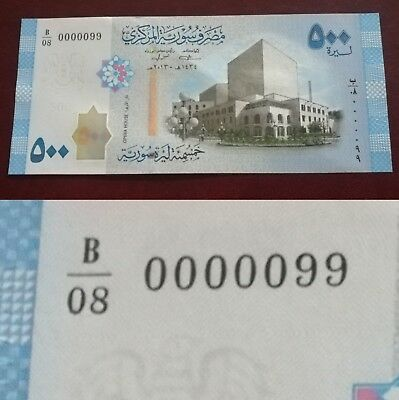 Syria, 500 pound 2013, low serial number (0000099) UNC