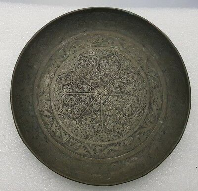 Fine Antique Persian Islamic Qajar Design Hand Chased Metal Dish Plate Rare