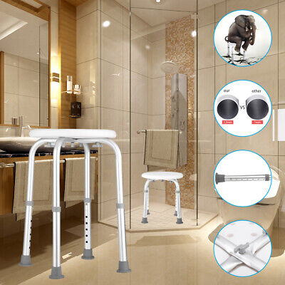 1.3mm Adjustable Bath Seat Disability Aid Aluminium Bath Shower Stool 7 Height