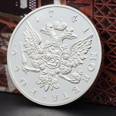 1741 Russian Silver Coins Arts Commemorative Coin Collection#