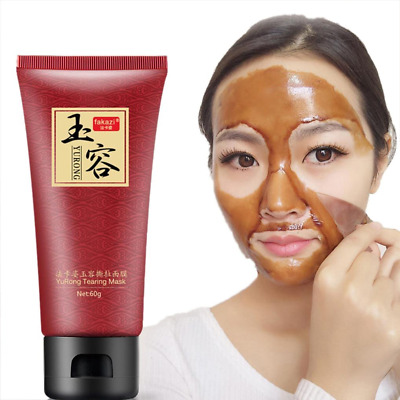 New PILATEN Blackhead Remover Face Mask Deep Cleansing Pore Acne Peel Off Mask