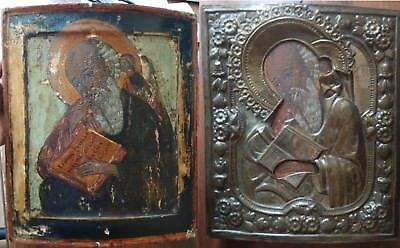 "Russian icon (late  17th) -  The St. John the Theologian ""in Silence"""