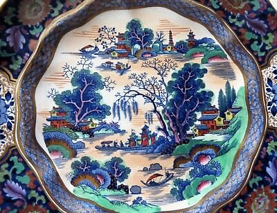 Antique English Booths Silicon China Ming Pattern Plate