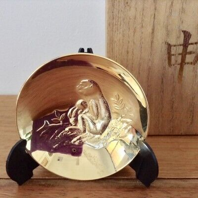 24K Gold Plated Cermonial Saki Cup with Wood Box and Stand Japan Monkey Motif