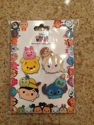 Disney Booster Stitch Tsum Tsum Pack FREE LANYARD US SELLER! U PICK BOY/GIRL