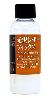 Seiwa Leathercraft High Gloss Leather Lacquer 100ml Varnish Finish Treatment