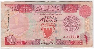 (K67-19) 1973 Bahrain 1 dinar bank note (B)