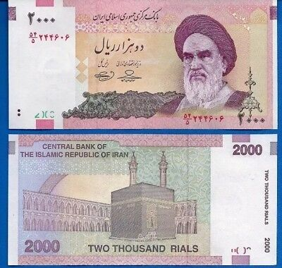 IRAN 2000 Rials, 2005, P-144, UNC World Currency