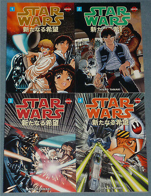 Us Star Wars Manga 14 Volume Komplettset A New Hope Empire Jedi Complete Rare
