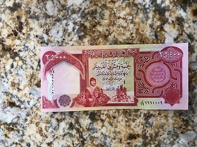IRAQ Iraqi Dinar 1 x 25000 UNCIRCULATED CRISP IQD UNCIRCULATED