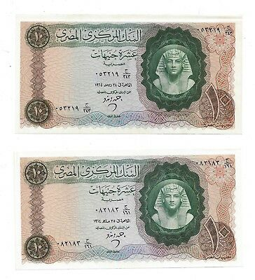 1964 Central Bank of Egypt ,Ten Egyptian Pounds - Lot of Two Notes