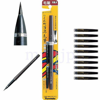 Kuretake No. 8 Fountain Brush Pen (DP150-8B) / Ink Cartridge