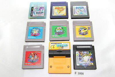 POKEMON GameBoy Nintendo Crystal Blue Green Red Yellow Gold Silver Card Japanese
