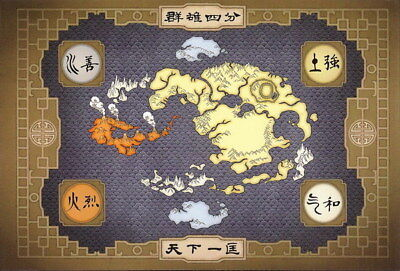"""030 Avatar The Last Airbender - Aang Fight Japan Anime 20""""x14"""" Poster"""