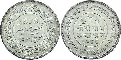 COIN India Kutch 5 Kori 1931 VS 1988 Y# 53a Silver UNC