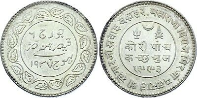 COIN India Kutch 5 Kori 1937 VS 1993 Y# 75 Silver UNC