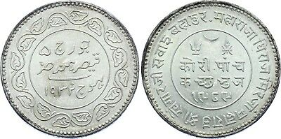 COIN India Kutch 5 Kori 1932 VS 1989 Y# 53a Silver UNC