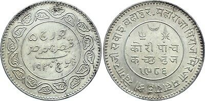 COIN India Kutch 5 Kori 1930 VS 1986 Y# 53a Silver UNC