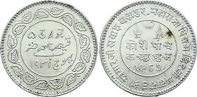 COIN India Kutch 5 Kori 1931 VS 1987 Y# 53a Silver UNC
