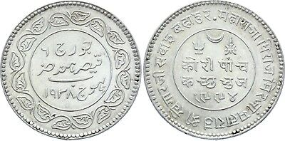 COIN India Kutch 5 Kori 1938 VS 1994 Y# 75 Silver UNC