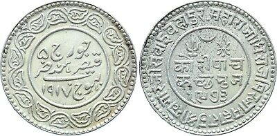 COIN India Kutch 5 Kori 1917 VS 1973 Y# 53 Silver UNC
