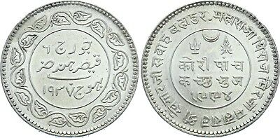 COIN India Kutch 5 Kori 1937 VS 1994 Y# 75 Silver UNC