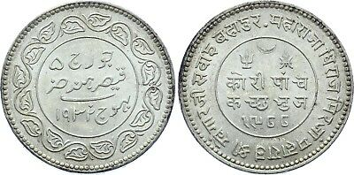COIN India Kutch 5 Kori 1932 VS 1988 Y# 53a Silver UNC