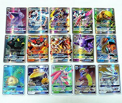 60 PCS GX TCG - Sun & Moon Strongest Combination Like POKEMON Cards & HOLO + Box
