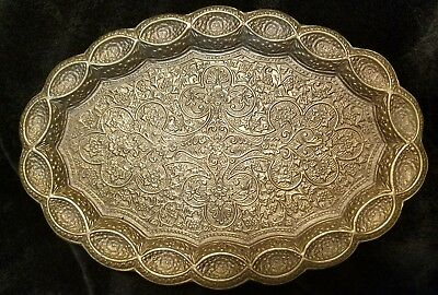 Rare & Unique Vintage Ornate Brass Tray - Heavy, Solid, & Very Nice! FAST SHIP!!
