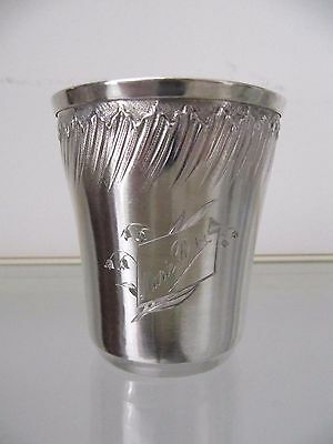 1900 french sterling silver 950 baby cup Marie Rose rococo st lily 50g 1,76oz